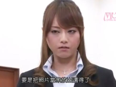 吉沢明歩|弁護士アッキーが保釈中の犯人にレイプされ弁護士にもレイプされる鬼畜ストーリー