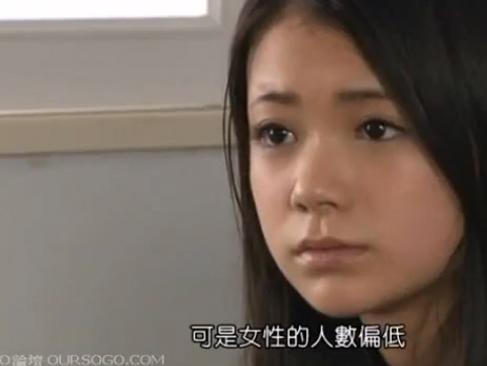 宮村恋 鶴田かな 他|ムラムラきたら適当に女を選んで中出しセックスできる特権を持って学校へ