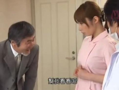 芦名未帆 歯科助手|堕ちた人妻歯科助手